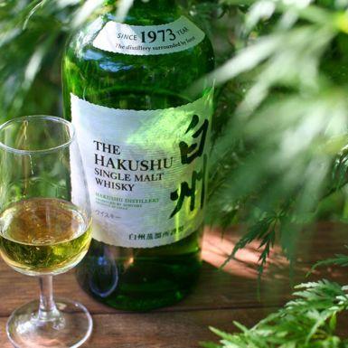 Japán whiskykóstoló